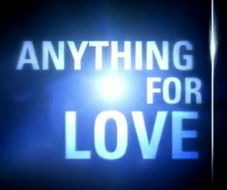 בשם האהבה
