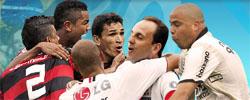 הליגה הברזילאית