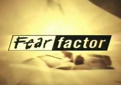 אפקט הפחד