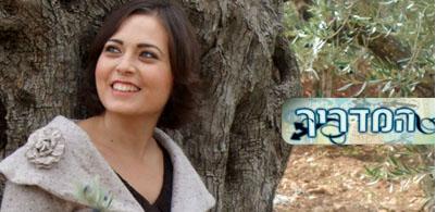 המדריך בישראל