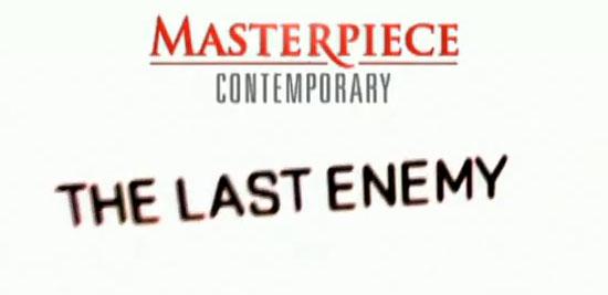 האויב האחרון