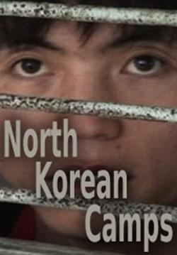 North Korean Camps