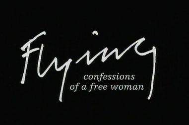 וידוייה של אשה חופשית