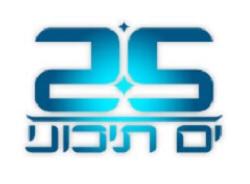 ערוץ 25 - ים תיכוני